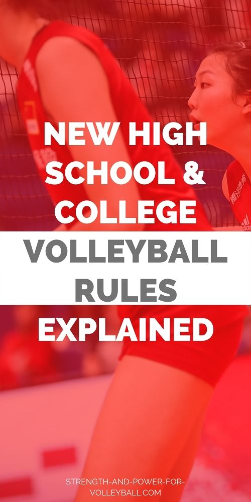 New High School Rules Explained